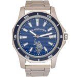 Reloj U.S. Polo Assn. SOLO $22.49 en JCPenney (Reg $40)